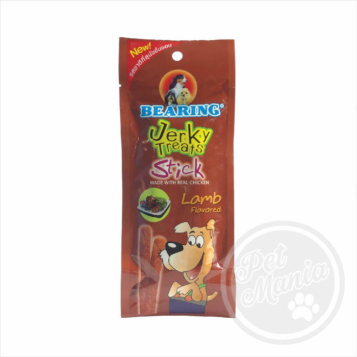 Jerky Lamb Treats-Master Square