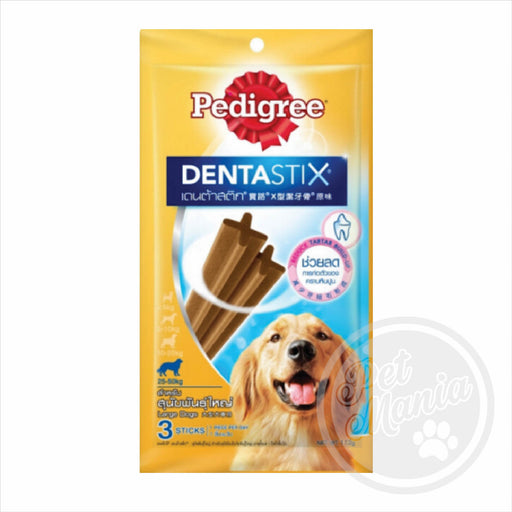 Pedigree Dentastix Lrg 112g-Master Square