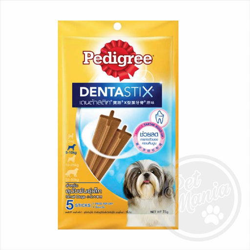 Pedigree Dentastix Sml 75g-Master Square