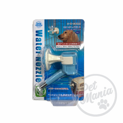 Pet Water Feeder Blue-Master Square