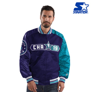 NBA ALL-STAR MENS VARSITY JACKET