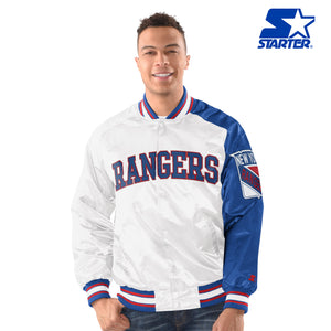 Men's Starter Satin Jacket - New York Rangers