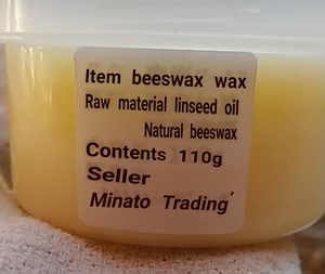 Linseed Oil Beeswax for Boards and Bowls - Accessory