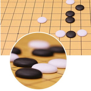 Baduk Pieces (Set of Black and White)