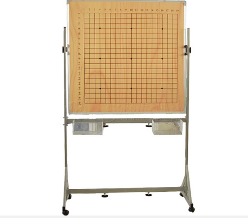 Magnetic Teaching Board