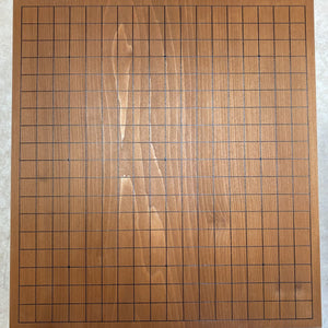 8.5cm Floor Board Set - Matsu - Chestnut - Glass - Free International Shipping - #92332