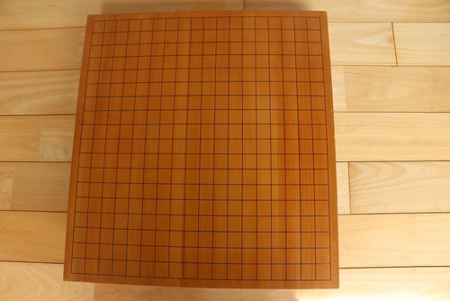 5.5cm Table Board Set - Kaya - Keyaki - Slate & Shell - Free International Shipping - #90736 & #90814