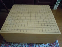 Load image into Gallery viewer, 18cm Floor Board - Shin-kaya - Shihou-masa - Free International Express Shipping - #90030