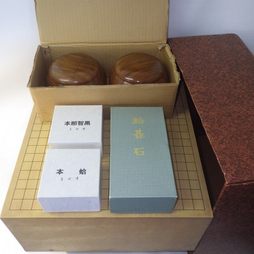 20cm Floor Board Set - Shinkaya - Shihou-masa - Cherry - Slate & Shell - Free Express Shipping - #877238