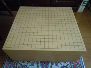 18cm Floor Board - Shin-kaya - Shihou-masa - Free International Express Shipping - #90030