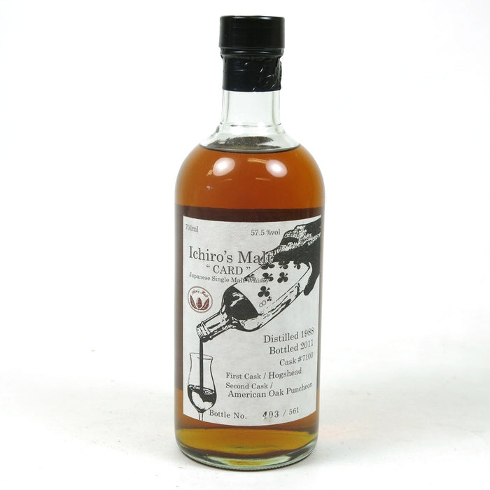Hanyu Ichiro's 1988 Malt Card Eight of Clubs