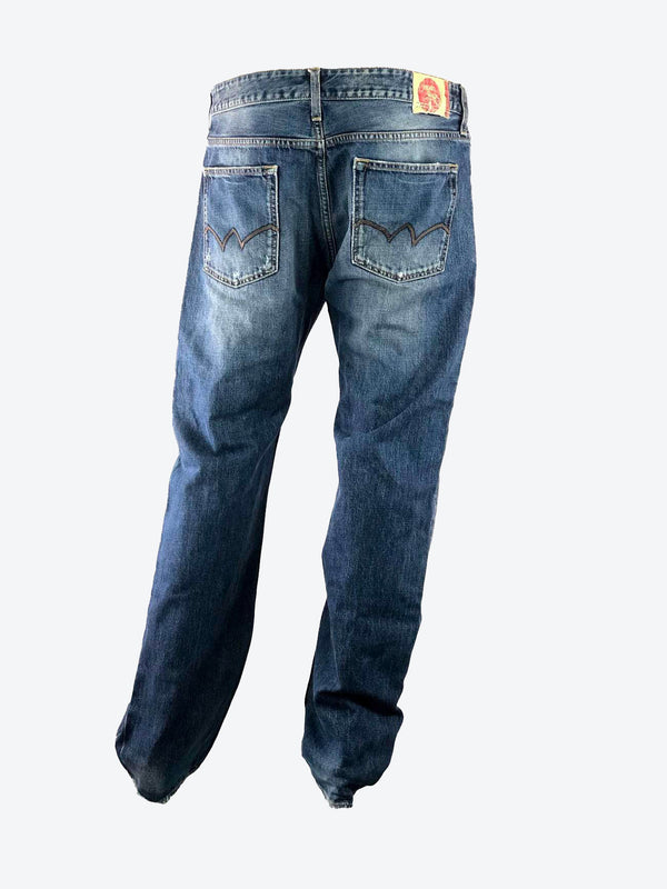 Jean Homme d'occasion JAPAN RAGS - Taille : 48