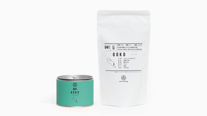 041 GOKO : Single-origin green tea by Senchado Tokyo