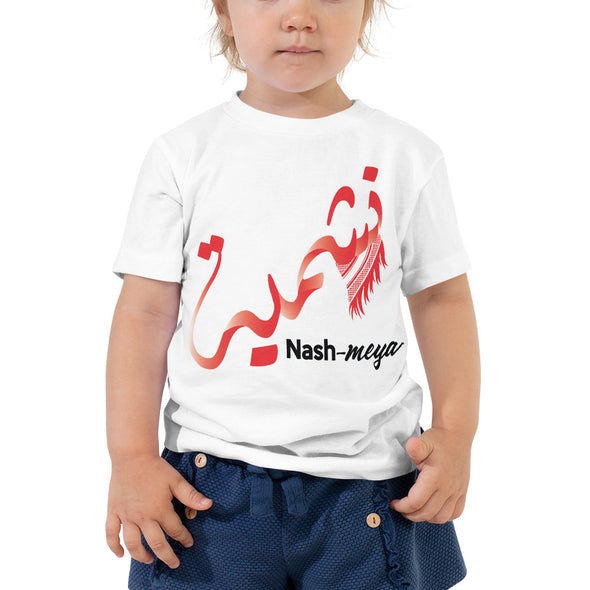 Nash-meya special / Toddler Short Sleeve Tee / Light colors (J021T)