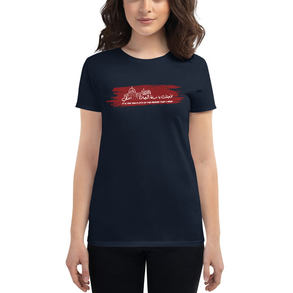 Ya Quds Special / Women's Fashion Fit T-Shirt / Dark and Colorful (P014F)