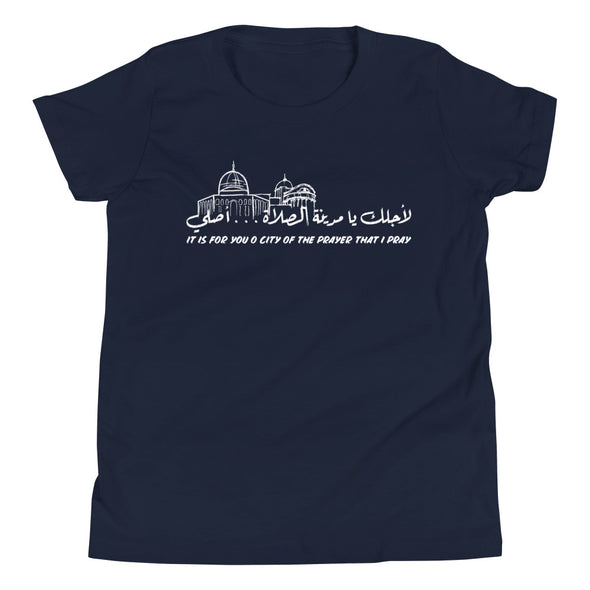 Ya Quds / Youth Short Sleeve T-Shirt / Dark and colorful (P029Y)