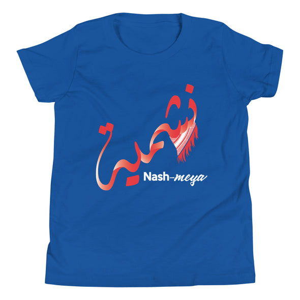 Nash-meya special / Youth Short Sleeve T-Shirt / Dark and colorful (J024Y)