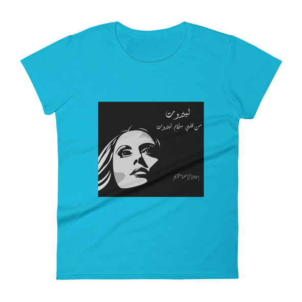 Fairouz special / Women's Fashion Fit T-Shirt / colorful (L040.1F)