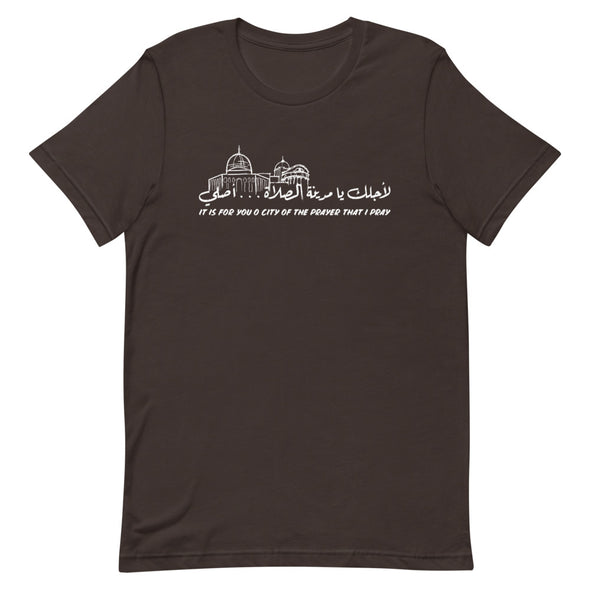 Ya Quds / Short-Sleeve Classic Men's T-Shirt / Dark Colors (P002M)