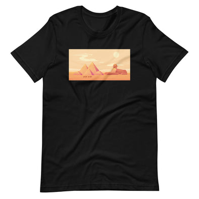Pyramids sunset / Short-Sleeve Loose Fit Women's T-Shirt / Dark Colors (E047F)