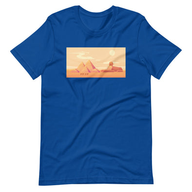 Pyramids sunset / Short-Sleeve Loose Fit Women's T-Shirt / Bluish (E049F)