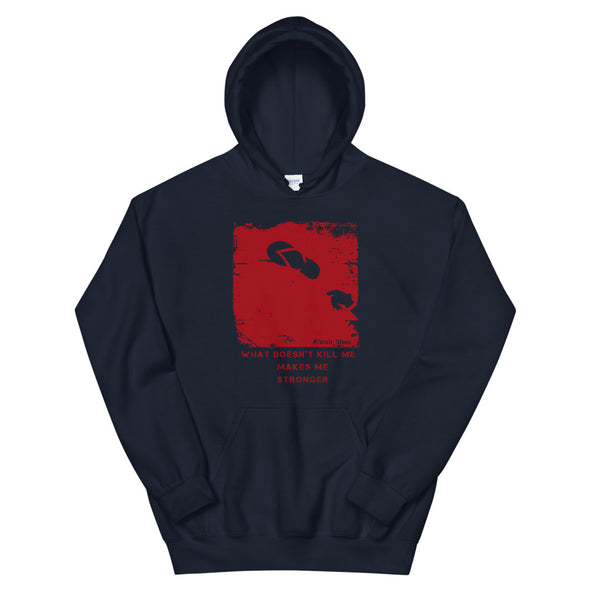 What Doesn't Kill Me / Women's Heavy Blend Hoodie / Colors (A148.5FH)