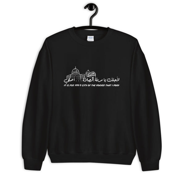 Ya Quds / Men's Crew Neck Sweatshirt / Dark (P161MSS)