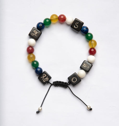 nutribeads bracelet with Nepalese numbers
