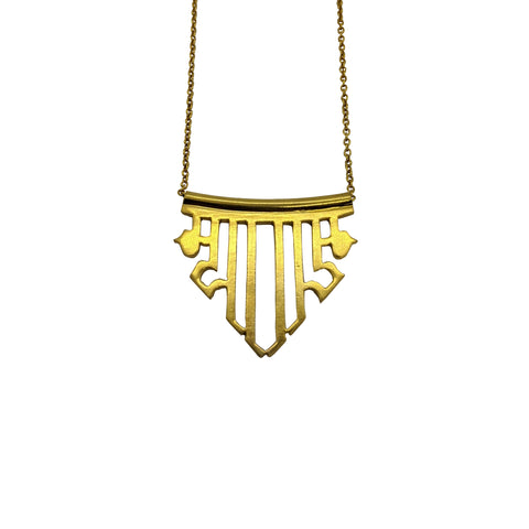 Maya - Big Gold- Plated Necklace