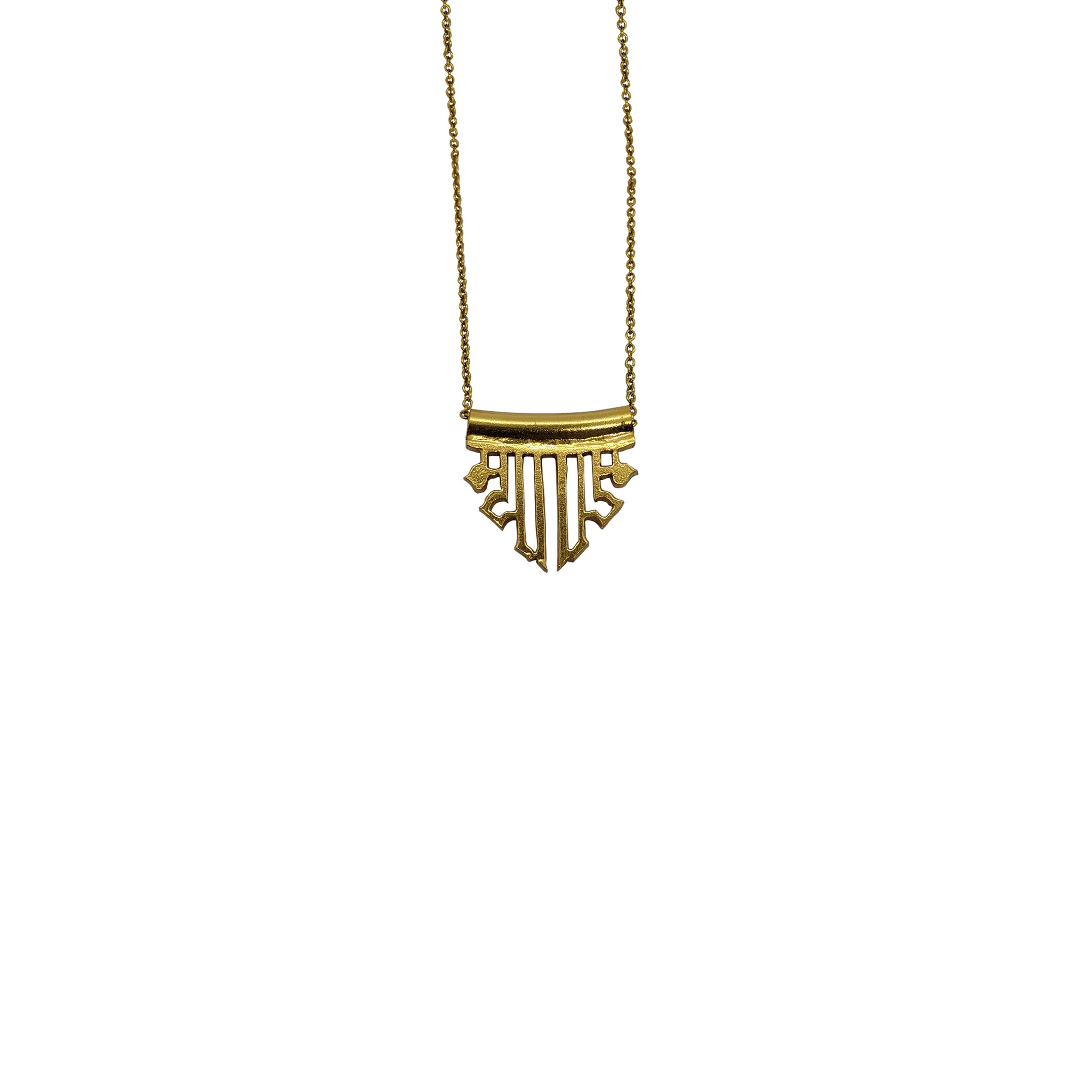 Maya - Small Gold- Plated Necklace