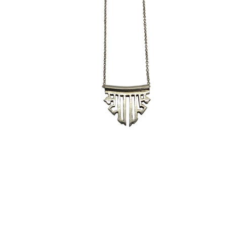 Maya - Small Silver Necklace