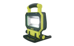 SLR-3000 - ROBUST SITE LIGHT
