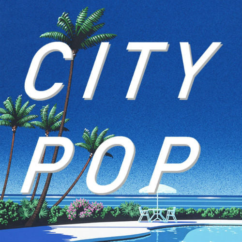 City Pop: An Introduction To Your New Summer Playlist