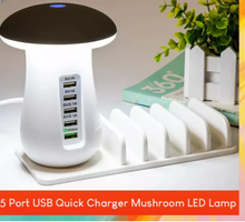 Load image into Gallery viewer, Mushroom Charging Lamp