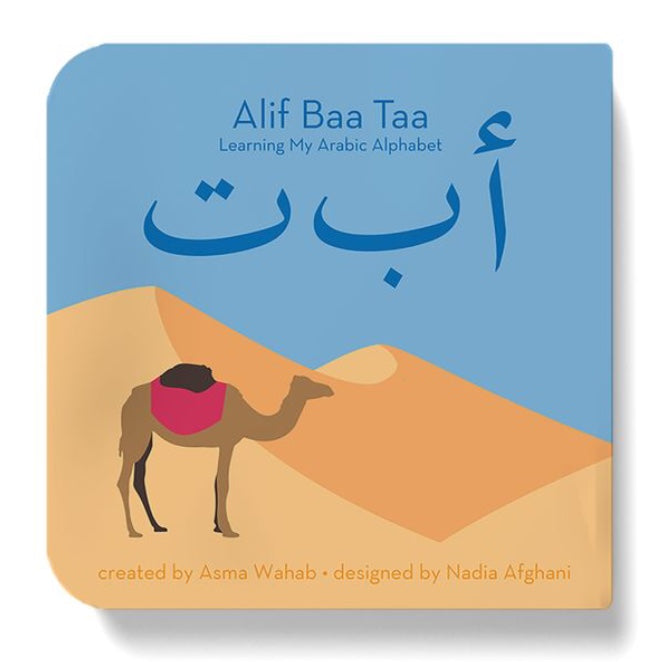 arabic board book for baby