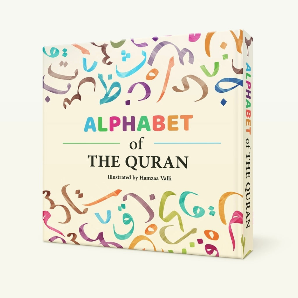 Alphabet Quran book sound
