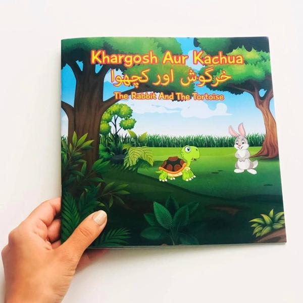 khargosh aur kachua rabiit and the tortoise urdu story book