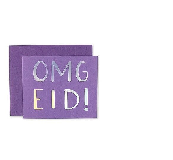 eid card hello holy days