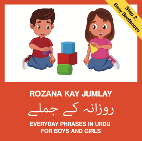 Rozana kay Jumlay everyday phrases for boys and girls in urdu