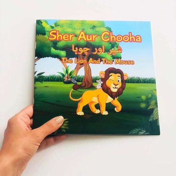 Sher Aur Chooha The Lion and the Mouse urdu story book