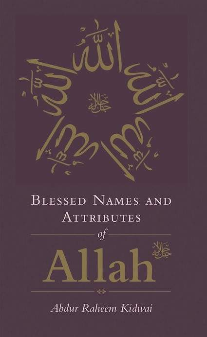 blessed names of allah 99 names of allah