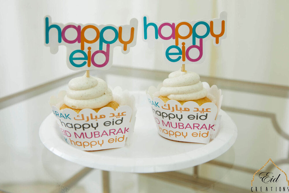 Eid Cupcake wrappers