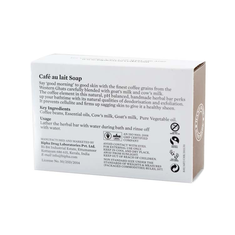 Cafe Au-lait Soap
