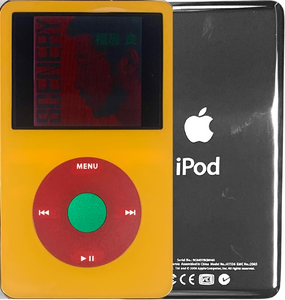 New Apple iPod Video Classic 5th & 5.5 Enhanced Yellow / Red / Green