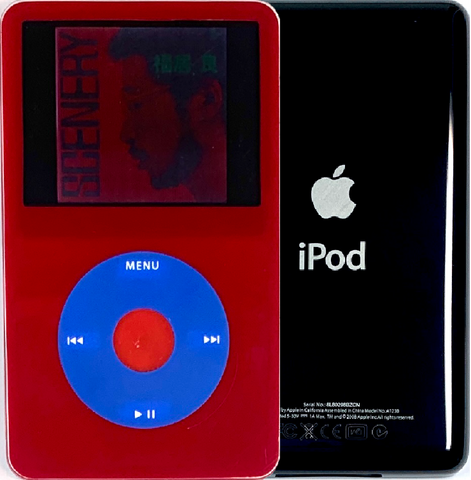 New Apple iPod Video Classic 5th & 5.5 Enhanced Red / Blue / Red (Black)