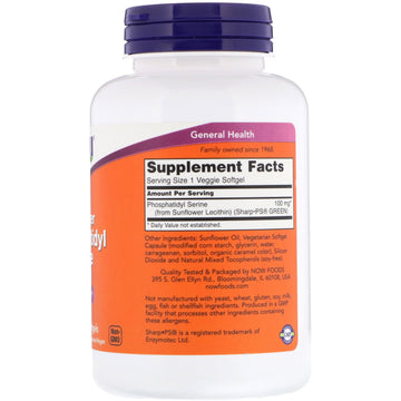Now Foods, Sunflower Phosphatidyl Serine, 100 mg, 120 Veggie Softgels