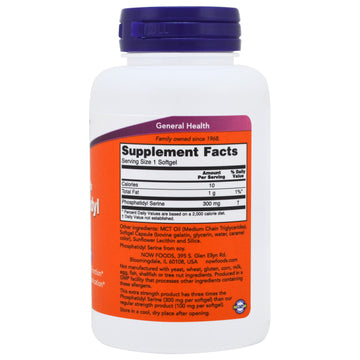 Now Foods, Extra Strength Phosphatidyl Serine, 300 mg, 50 Softgels