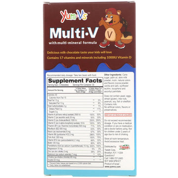 YumV's, Multi V with Multi-Mineral Formula, Milk Chocolate Flavor, 60 Bears
