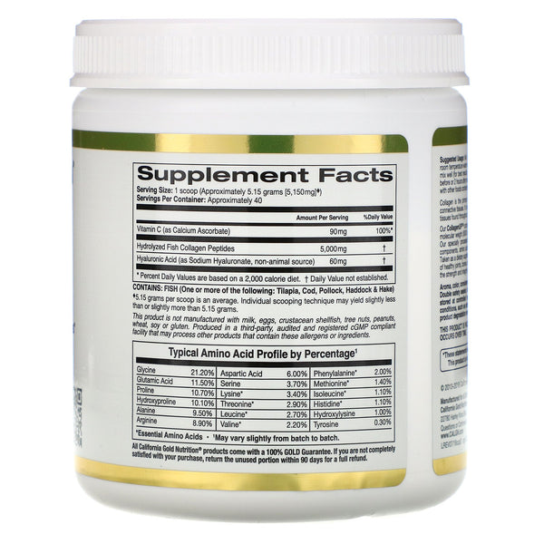 California Gold Nutrition, CollagenUP, Marine Collagen + Hyaluronic Acid + Vitamin C, Unflavored, 7.26 oz (206 g)