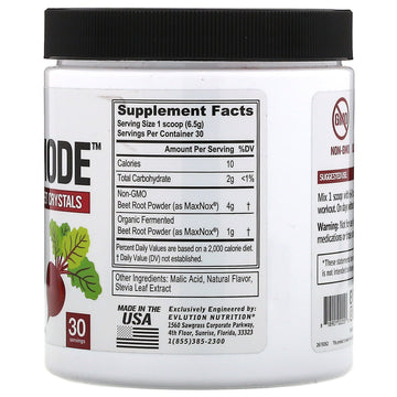 EVLution Nutrition, BeetMode, Concentrated Beet Crystal, Black Cherry, 6.9 oz (195 g)